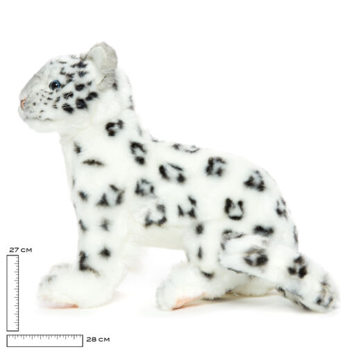 Mooie Witte Sneeuwpanter zittend knuffel  35 cm kopen